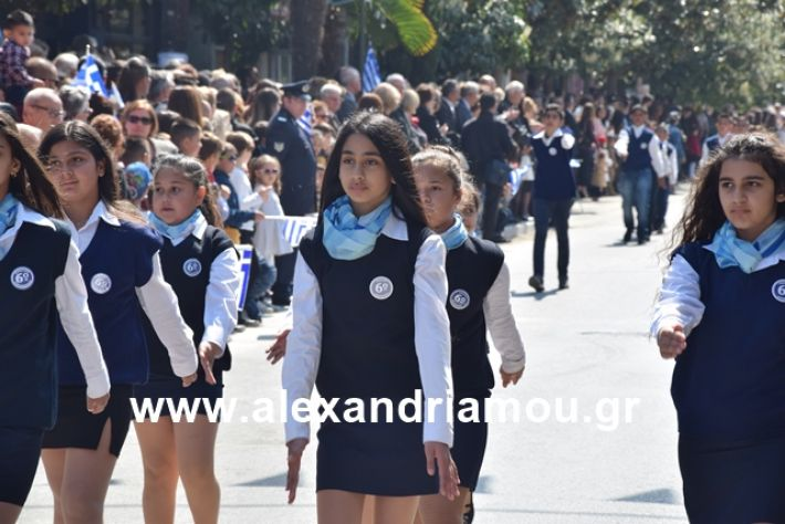 alexandriamou.gr_25σχολια172