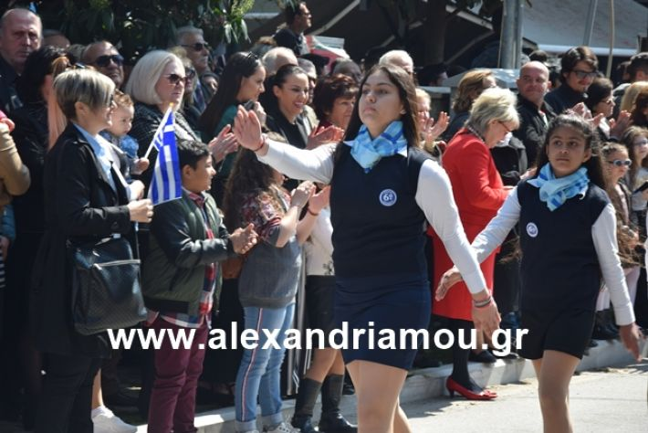 alexandriamou.gr_25σχολια174