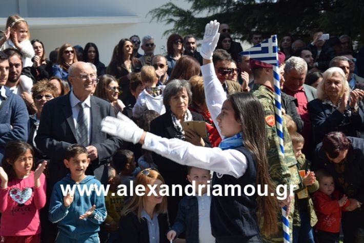 alexandriamou.gr_25σχολια175
