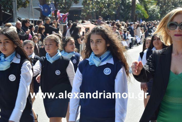 alexandriamou.gr_25σχολια176