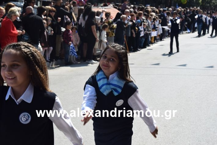alexandriamou.gr_25σχολια177