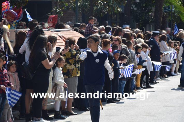 alexandriamou.gr_25σχολια179