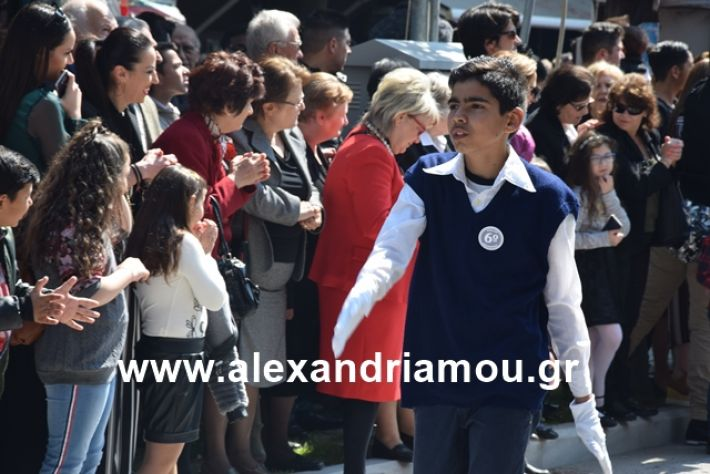 alexandriamou.gr_25σχολια181