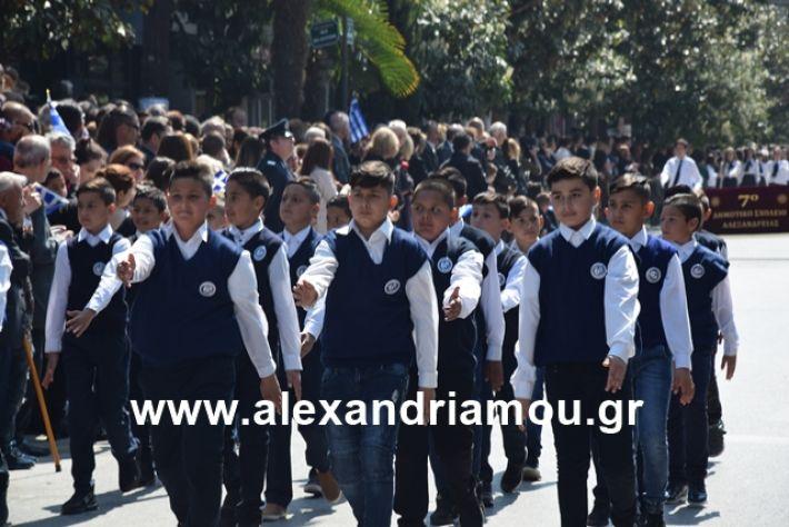 alexandriamou.gr_25σχολια183