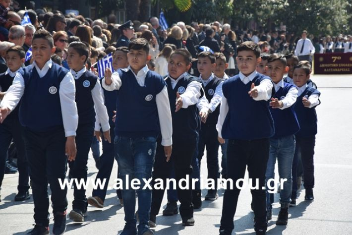 alexandriamou.gr_25σχολια184