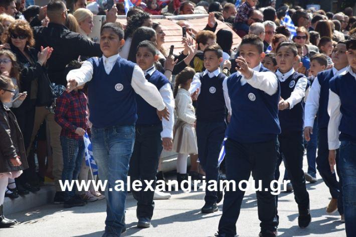 alexandriamou.gr_25σχολια185