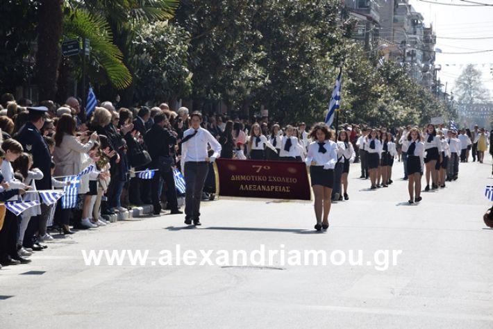 alexandriamou.gr_25σχολια193