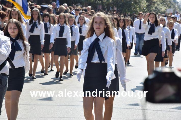 alexandriamou.gr_25σχολια208