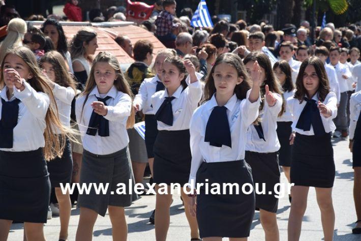 alexandriamou.gr_25σχολια212