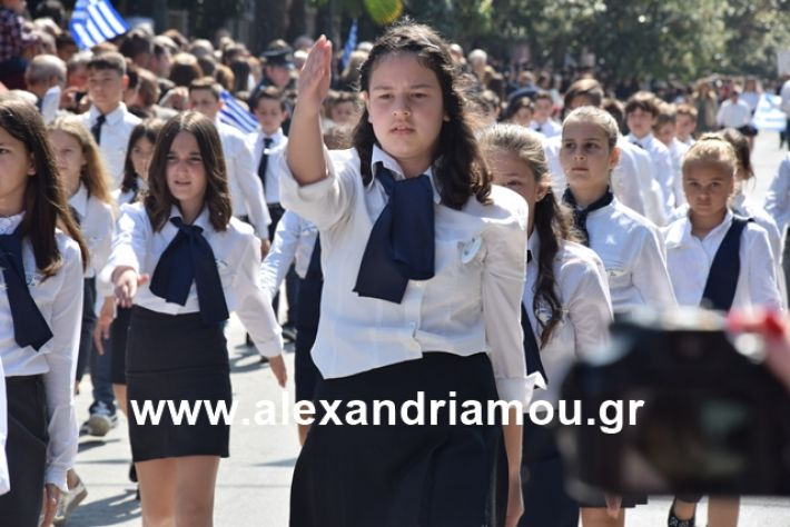 alexandriamou.gr_25σχολια214