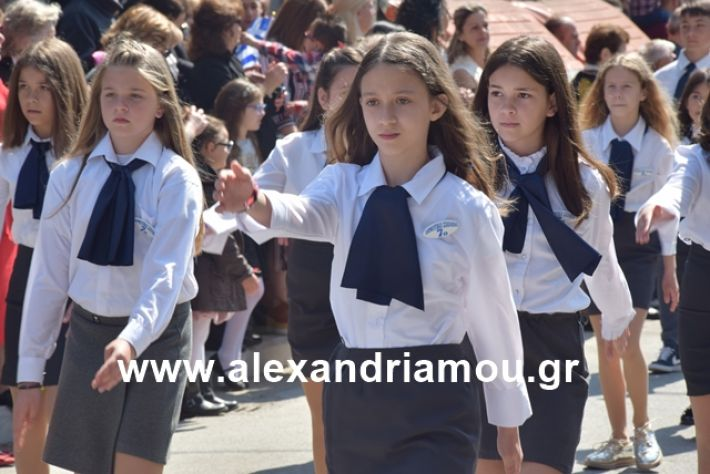 alexandriamou.gr_25σχολια215