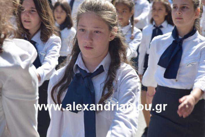 alexandriamou.gr_25σχολια218