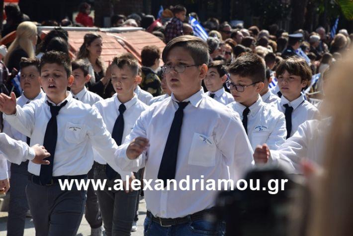 alexandriamou.gr_25σχολια223