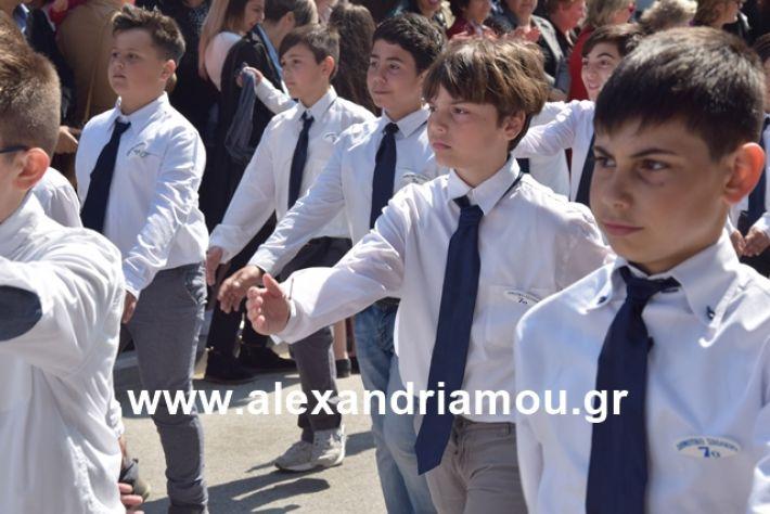 alexandriamou.gr_25σχολια225