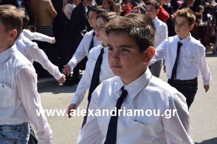 alexandriamou.gr_25σχολια227
