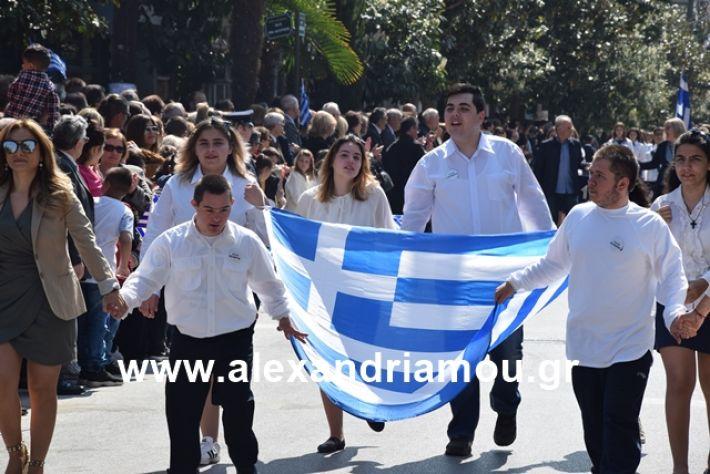 alexandriamou.gr_25σχολια237