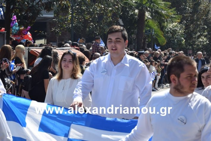 alexandriamou.gr_25σχολια244