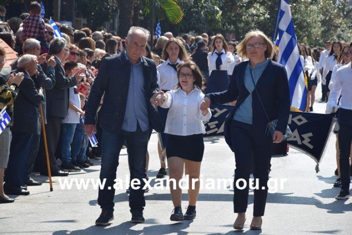 alexandriamou.gr_25σχολια249