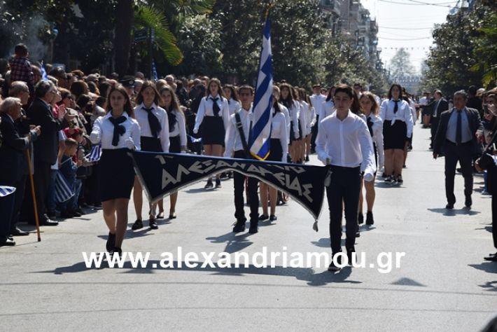alexandriamou.gr_25σχολια253