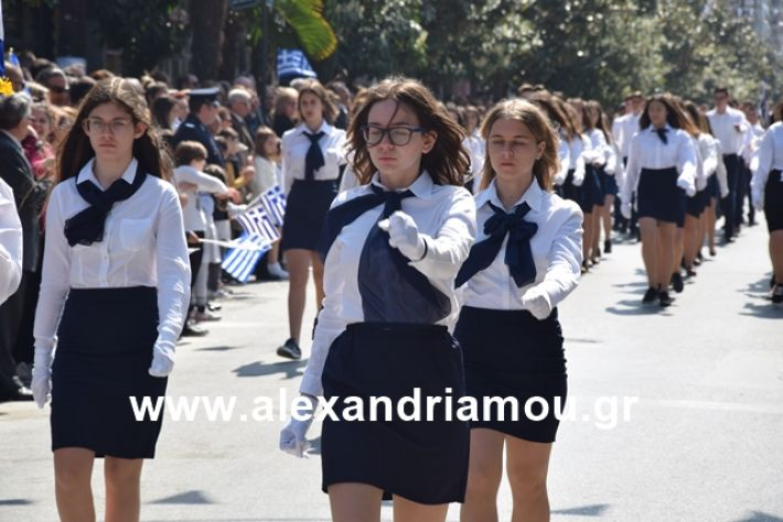 alexandriamou.gr_25σχολια259