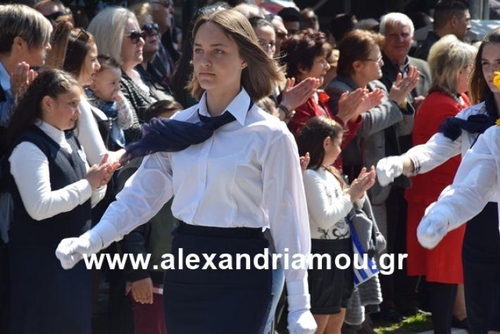alexandriamou.gr_25σχολια262