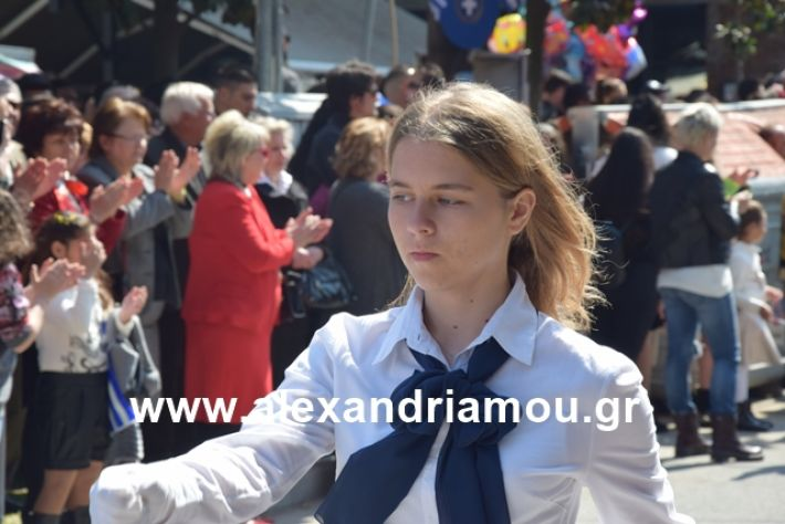 alexandriamou.gr_25σχολια264
