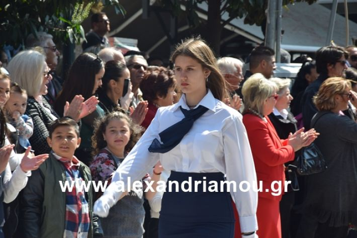 alexandriamou.gr_25σχολια268