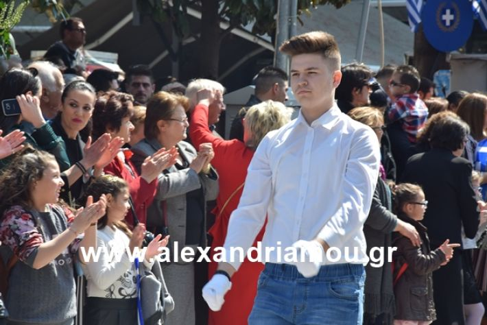 alexandriamou.gr_25σχολια281