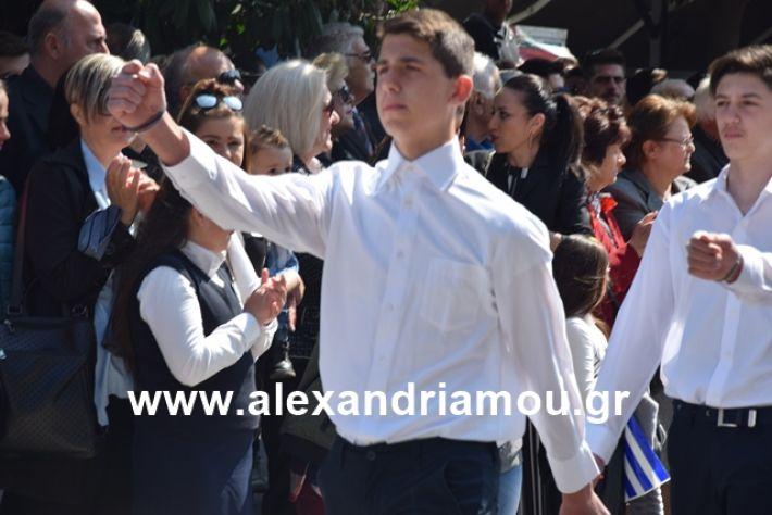 alexandriamou.gr_25σχολια284