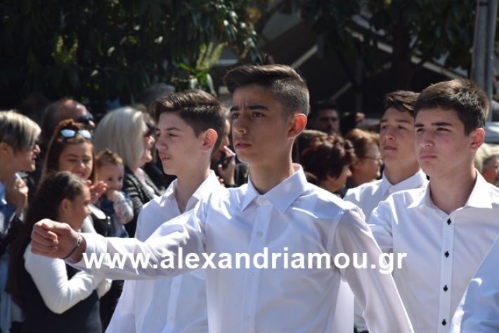 alexandriamou.gr_25σχολια285