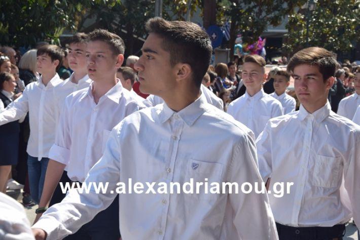 alexandriamou.gr_25σχολια288