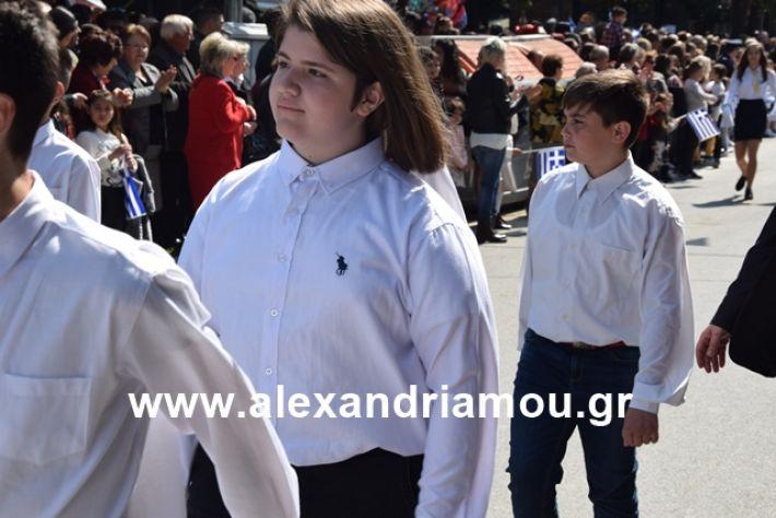 alexandriamou.gr_25σχολια291