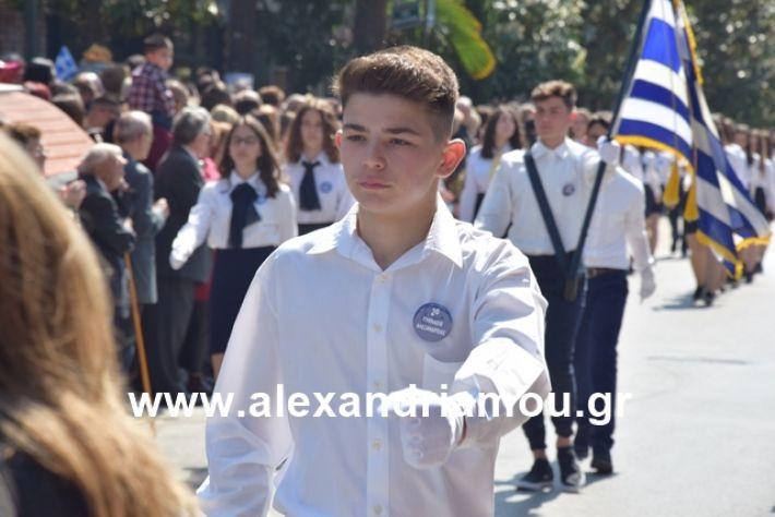 alexandriamou.gr_25σχολια297