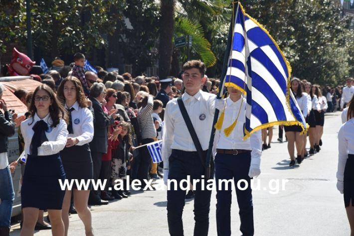 alexandriamou.gr_25σχολια298