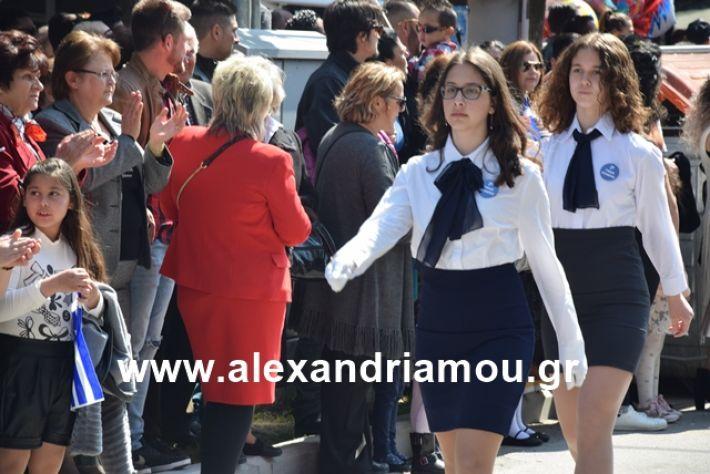 alexandriamou.gr_25σχολια301