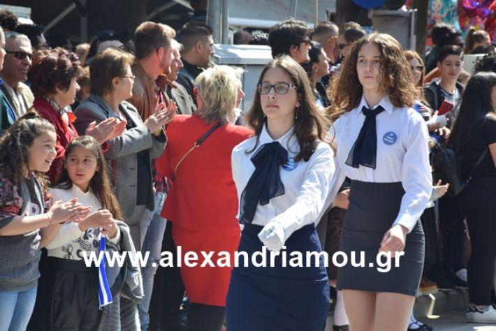 alexandriamou.gr_25σχολια302