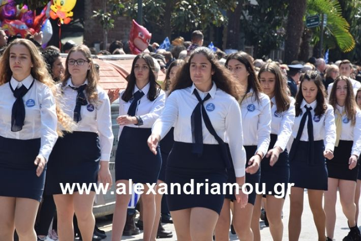 alexandriamou.gr_25σχολια311