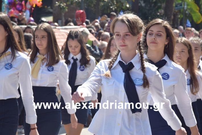 alexandriamou.gr_25σχολια314