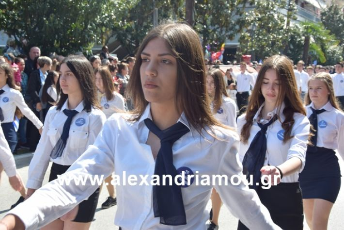 alexandriamou.gr_25σχολια319