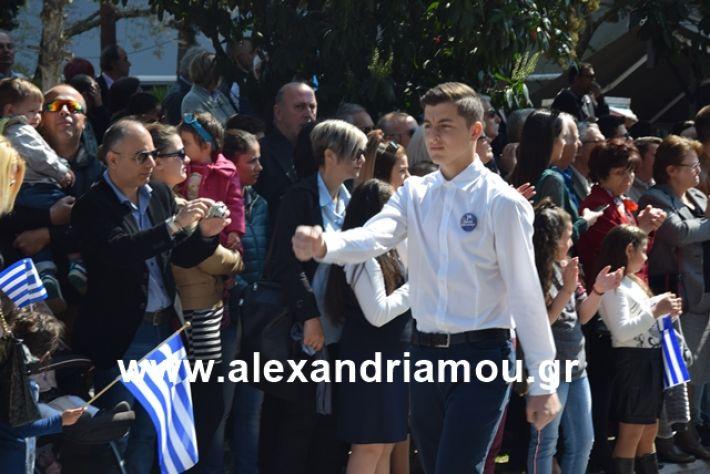 alexandriamou.gr_25σχολια321