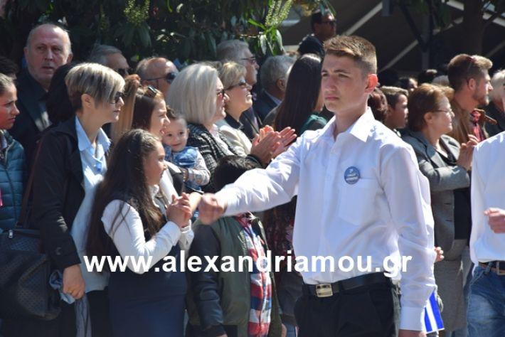 alexandriamou.gr_25σχολια323