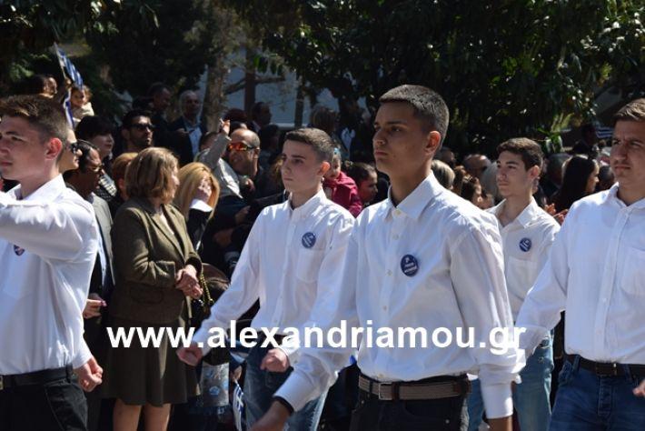 alexandriamou.gr_25σχολια325