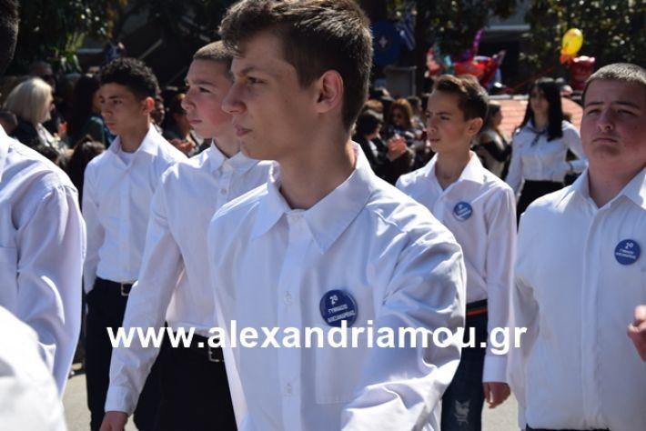 alexandriamou.gr_25σχολια327