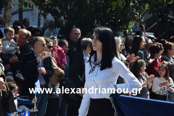 alexandriamou.gr_25σχολια329