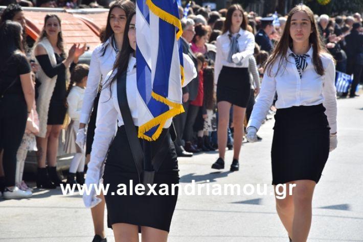 alexandriamou.gr_25σχολια331