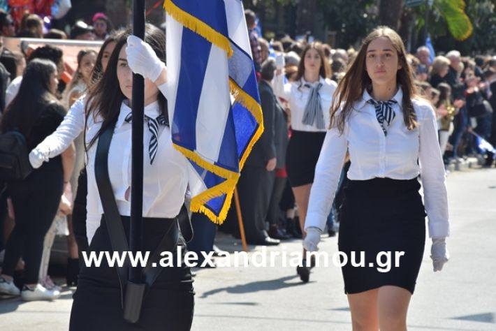 alexandriamou.gr_25σχολια332