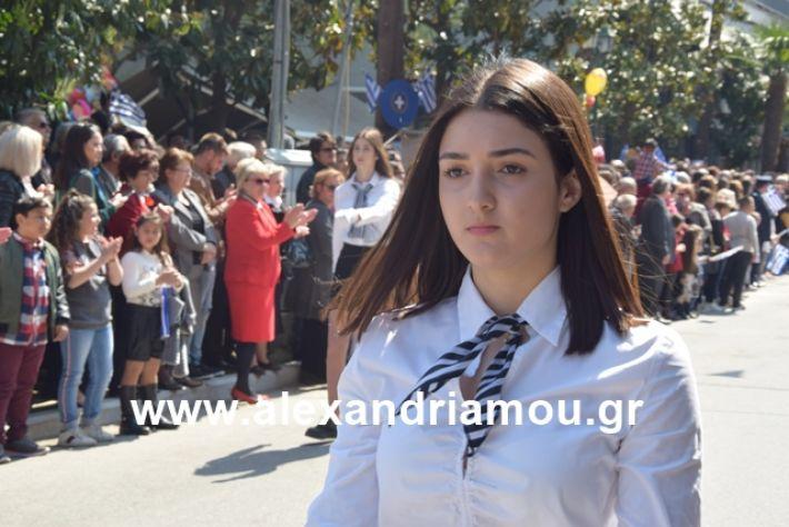 alexandriamou.gr_25σχολια336