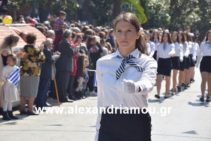 alexandriamou.gr_25σχολια337