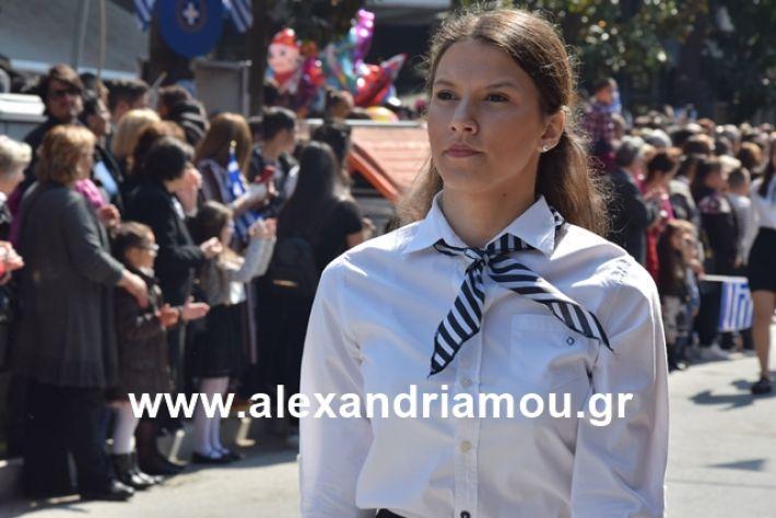 alexandriamou.gr_25σχολια339