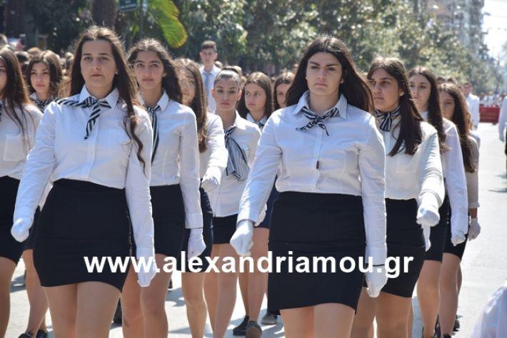 alexandriamou.gr_25σχολια343